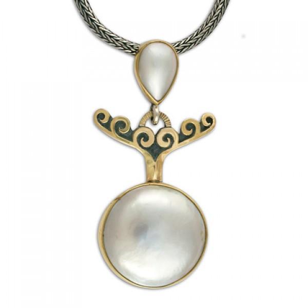 Pearl Plunge Pendant