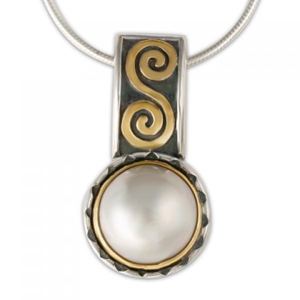 Keltie Pearl Pendant