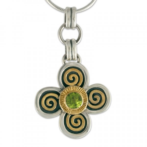 Keltie Center Pendant