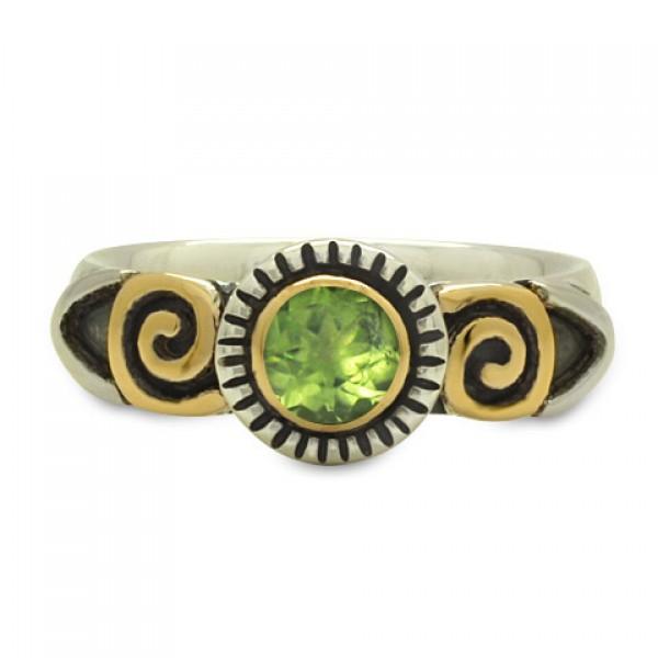 Medina Ring